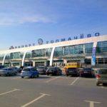 Авиаперевозки в Новосибирск