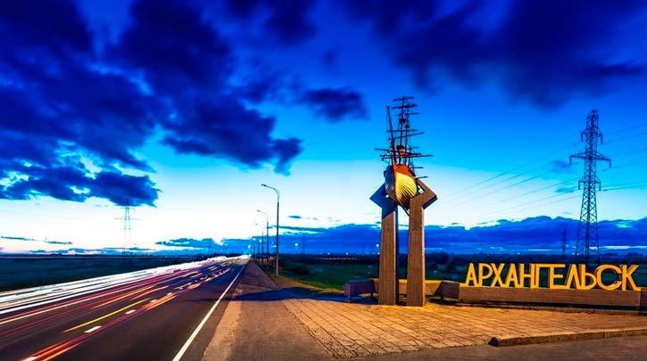 Авиаперевозки в Архангельск